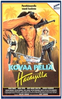 Hard Ticket to Hawaii movie poster