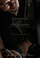 A Murderer's Guide to Memorization movie poster