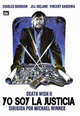 Death Wish II poster #1597051