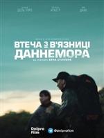 Escape at Dannemora movie poster