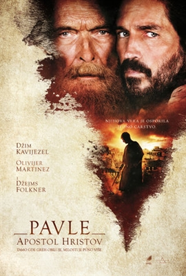 Paul, Apostle of Christ poster #1597227