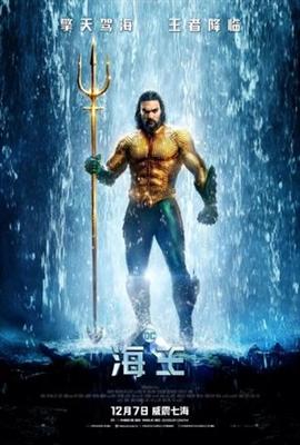 Aquaman poster #1597303