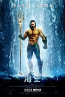 Aquaman #1597303 movie poster