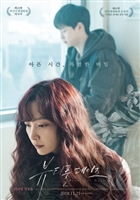Beautiful Days movie poster