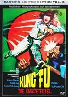 Chou movie poster