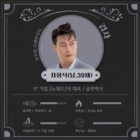 Alhambeura Goongjeonui Chooeok movie poster