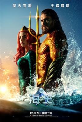 Aquaman poster #1597848