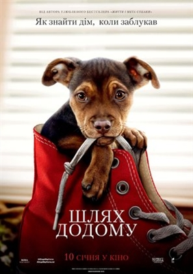 A Dog's Way Home poster #1597873