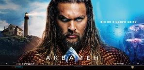 Aquaman poster #1597877