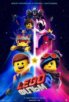 The Lego Movie 2: The Second Part poster #1597890