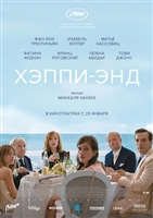 Happy End #1598145 movie poster