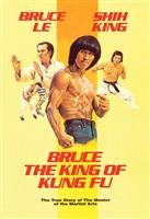 Zui she xiao zi movie poster