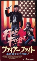 Fire Fight #1598992 movie poster