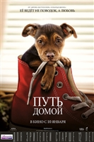 A Dog's Way Home #1599282 movie poster
