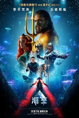 Aquaman poster #1599430