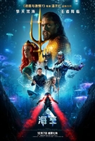 Aquaman #1599430 movie poster