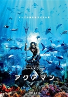 Aquaman #1599432 movie poster