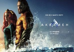 Aquaman poster #1599667