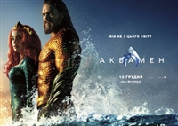 Aquaman #1599667 movie poster