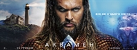 Aquaman #1599668 movie poster