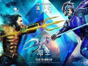 Aquaman poster #1599792