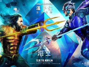 Aquaman poster #1600005