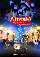 Aggretsuko #1601997 movie poster