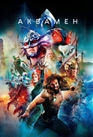 Aquaman #1602105 movie poster