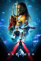Aquaman #1602106 movie poster
