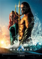 Aquaman #1602337 movie poster