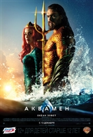 Aquaman #1602338 movie poster