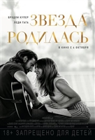 A Star Is Born #1602578 movie poster