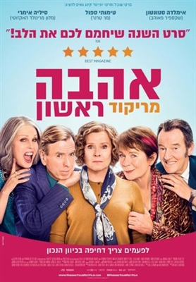 Finding Your Feet poster #1602638