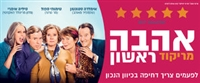 Finding Your Feet #1602639 movie poster