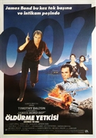 Licence To Kill #1602756 movie poster