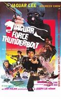 Fei bao xing dong movie poster