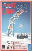 UHF movie poster