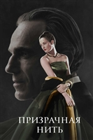Phantom Thread #1603328 movie poster
