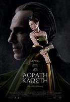 Phantom Thread #1603329 movie poster