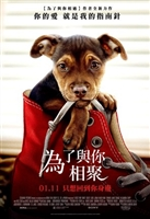 A Dog's Way Home #1603369 movie poster