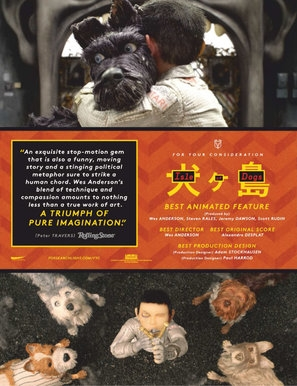 Isle of Dogs poster #1603524