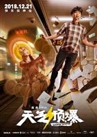 Airpocalypse movie poster