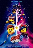 The Lego Movie 2: The Second Part t-shirt #1603712