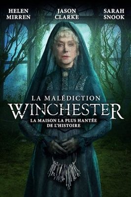 Winchester poster #1603839
