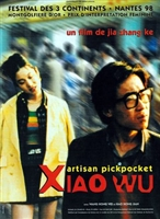 Xiao Wu movie poster