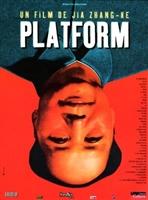 Zhantai movie poster