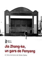 Jia Zhang-ke by Walter Salles  movie poster