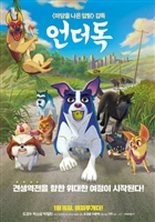 The Underdog movie poster