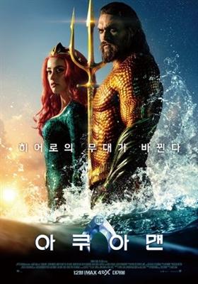 Aquaman poster #1604203