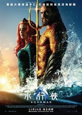 Aquaman poster #1604205